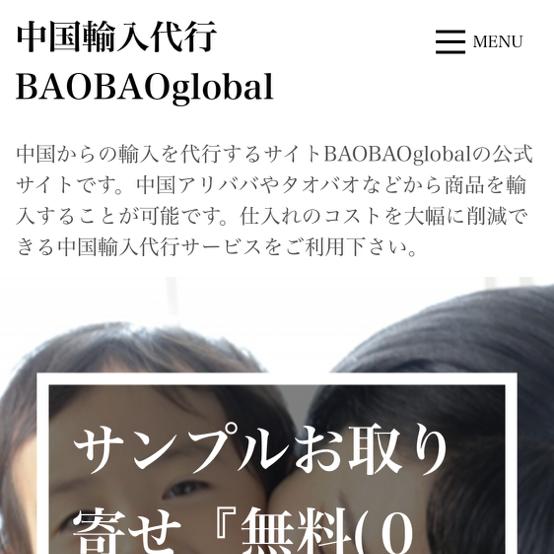 BAOBAOglobal